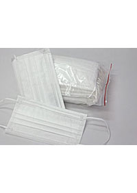 Disposable protective masks 50  pieces, BFE≥ 90%, attached to the ears M900750 BI1