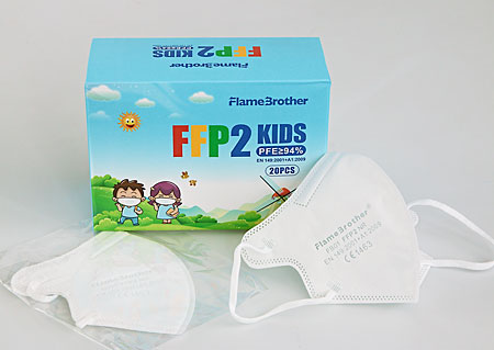 Imported baby respirators FFP2 packed in 20 pieces in a sterile bag, in stock M90160 BI1